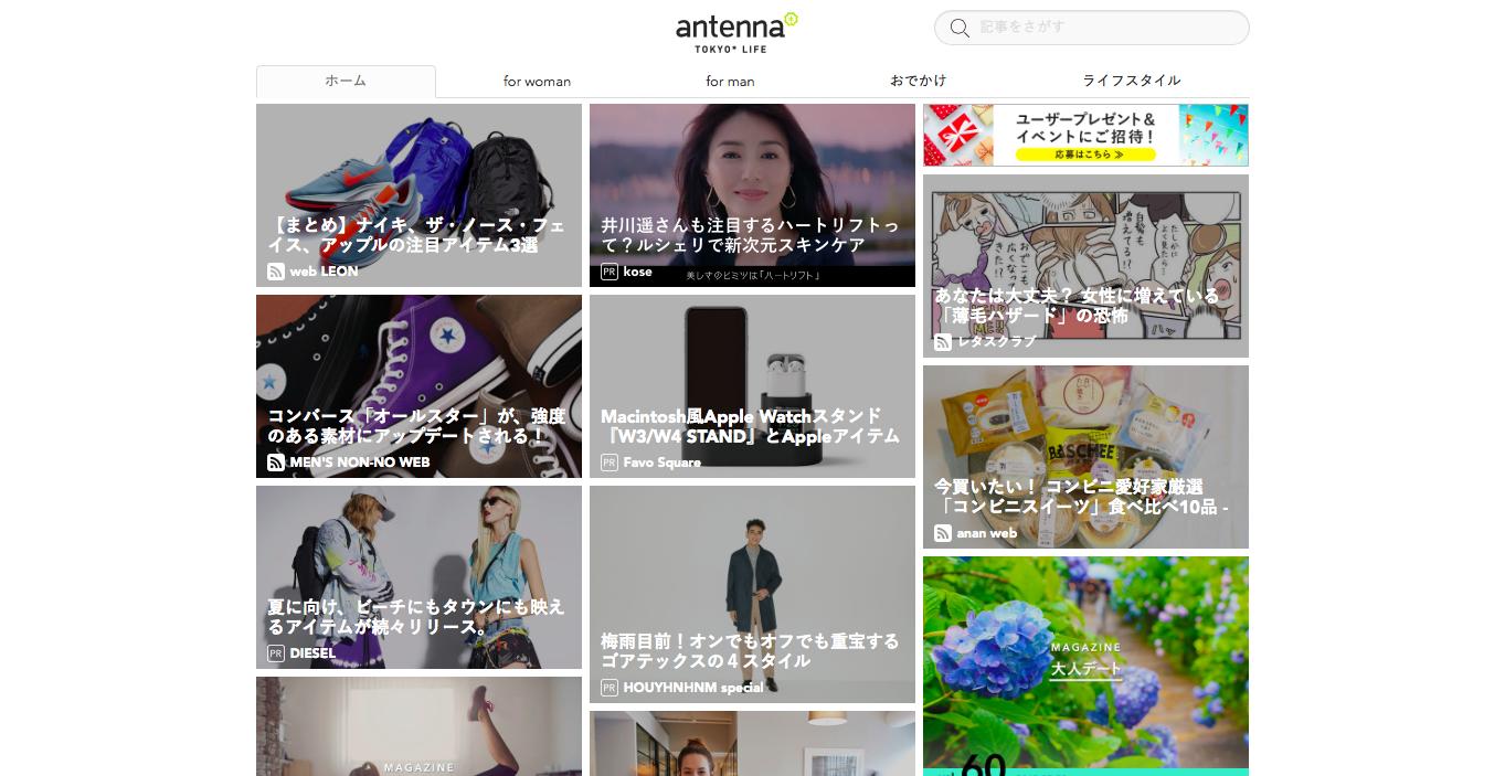 antenna-toppage
