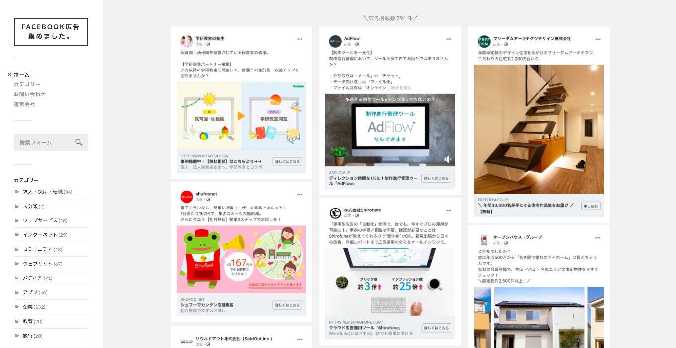 facebook-banner-content-site-1