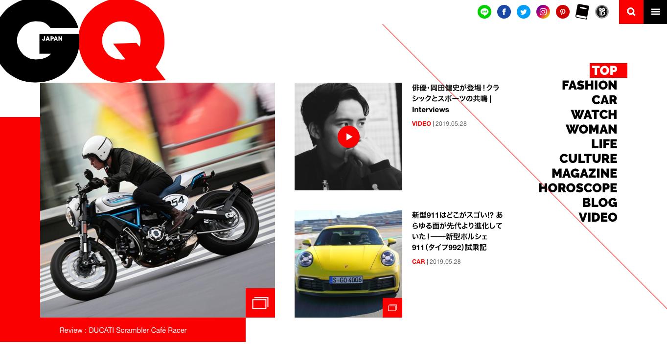 gq-japan-toppage