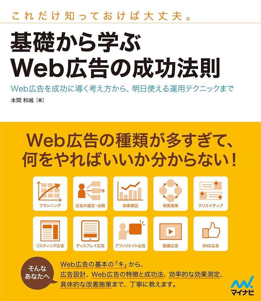 web-content-success-method-1