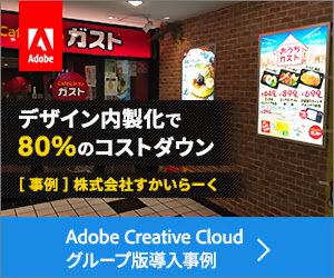 adobe-creative-cloud-banner-1