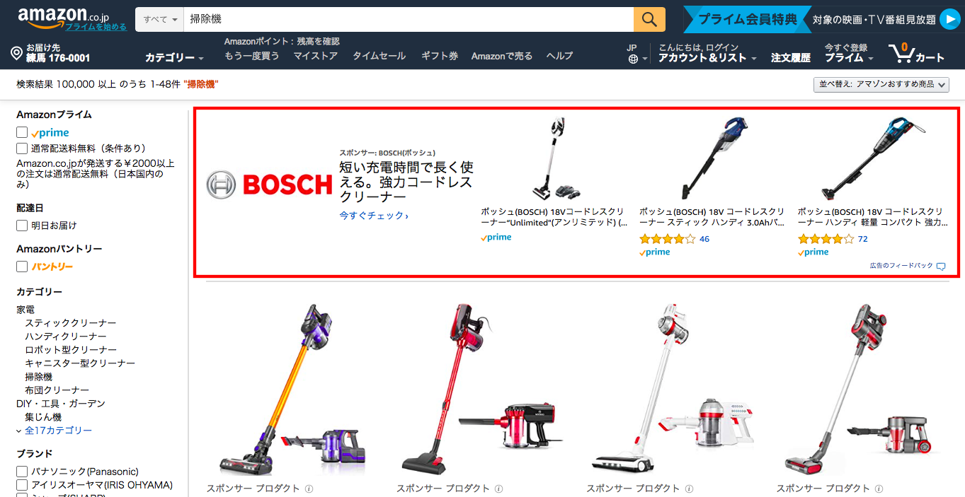 amazon-bosch-promote-listing-1