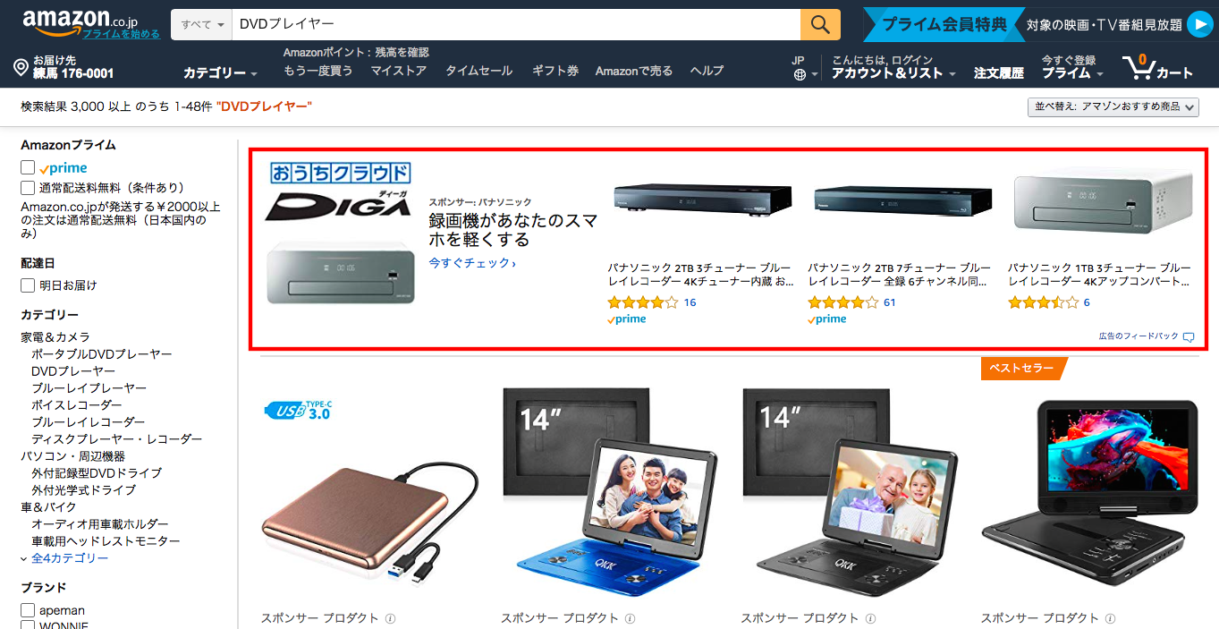 amazon-panasonic-promote-listing-1