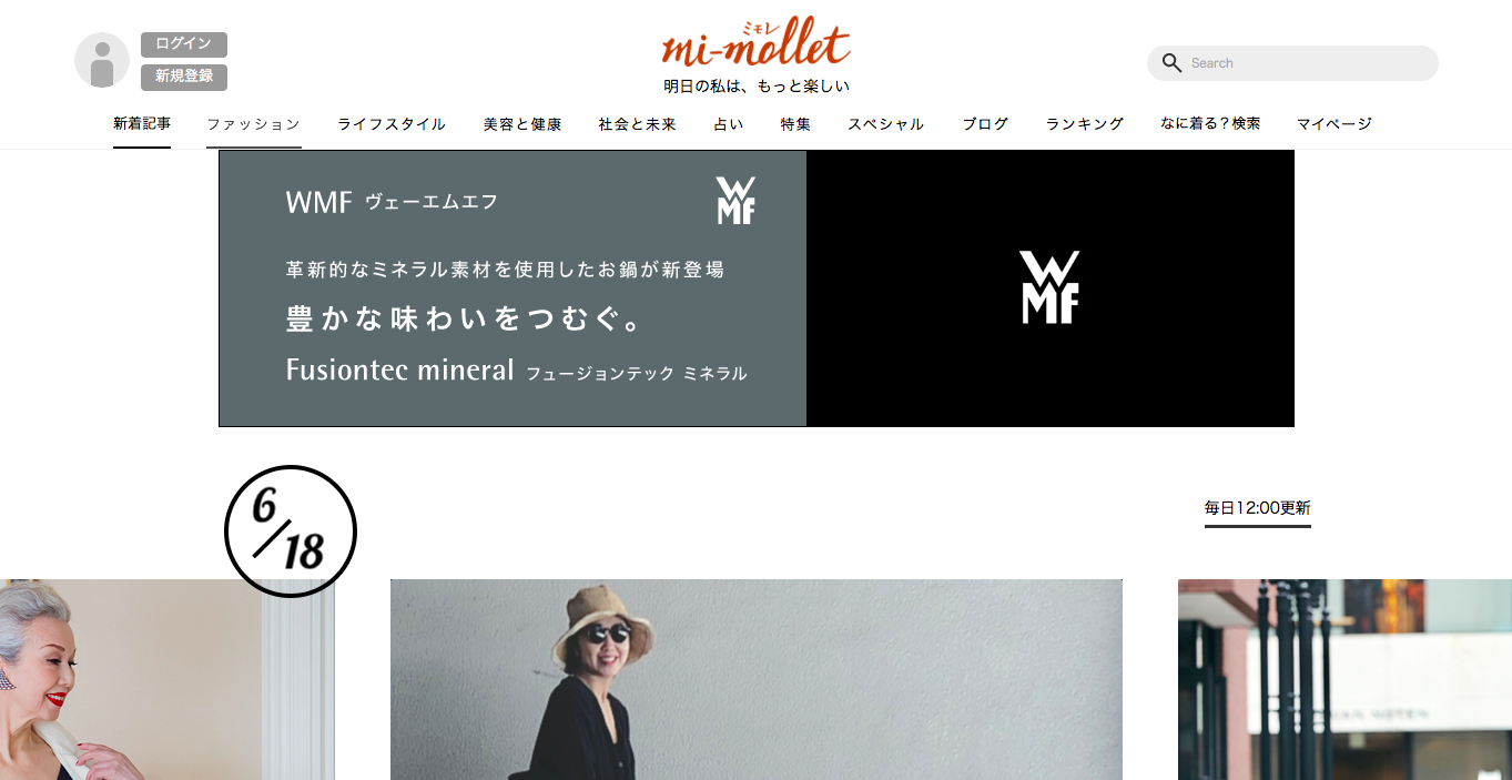 mi-mollet-toppage-1