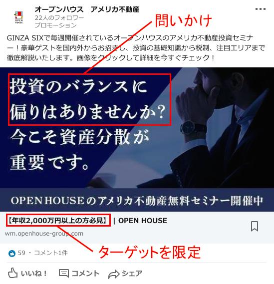 open-house-Linkedin-infeed-1