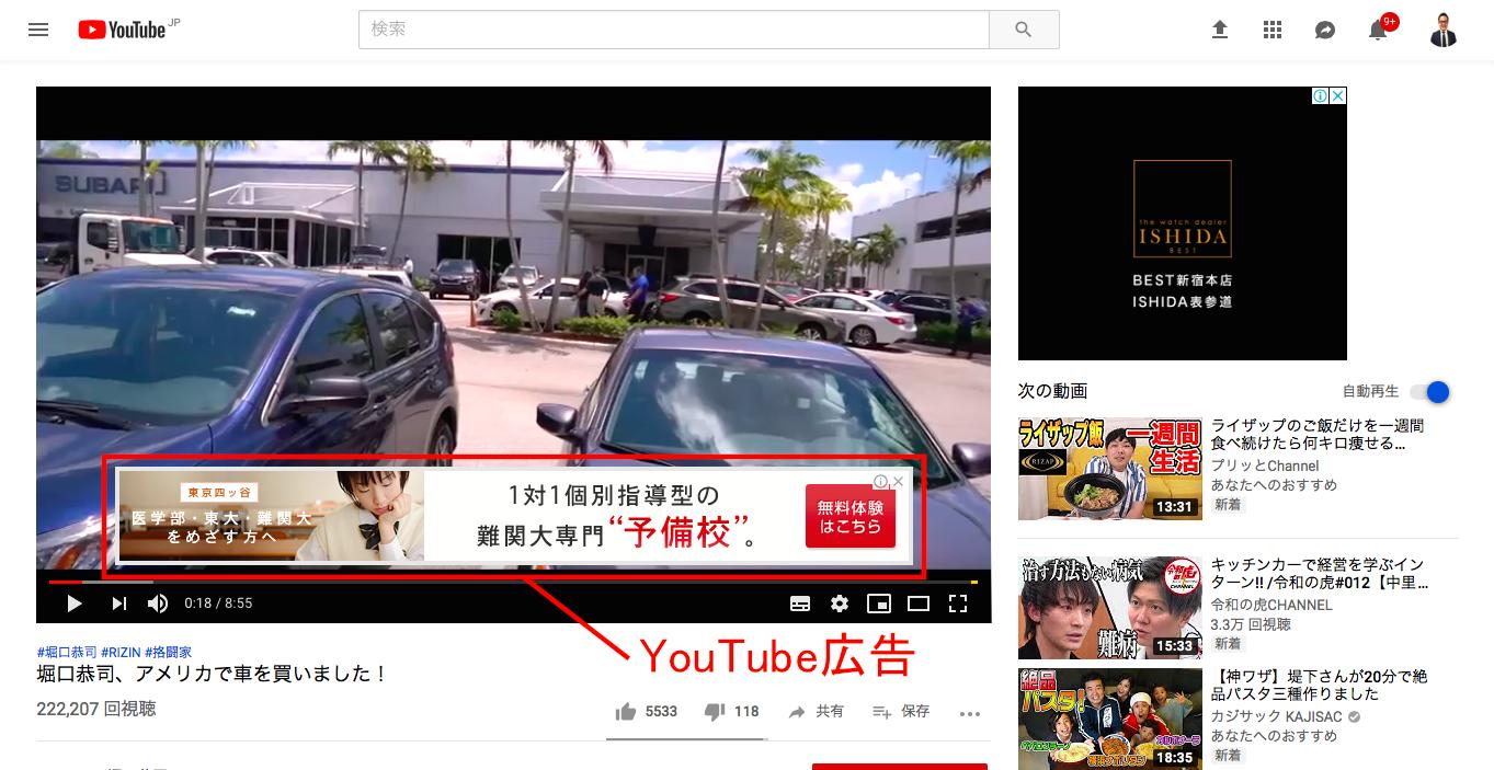 youtube-banner-1