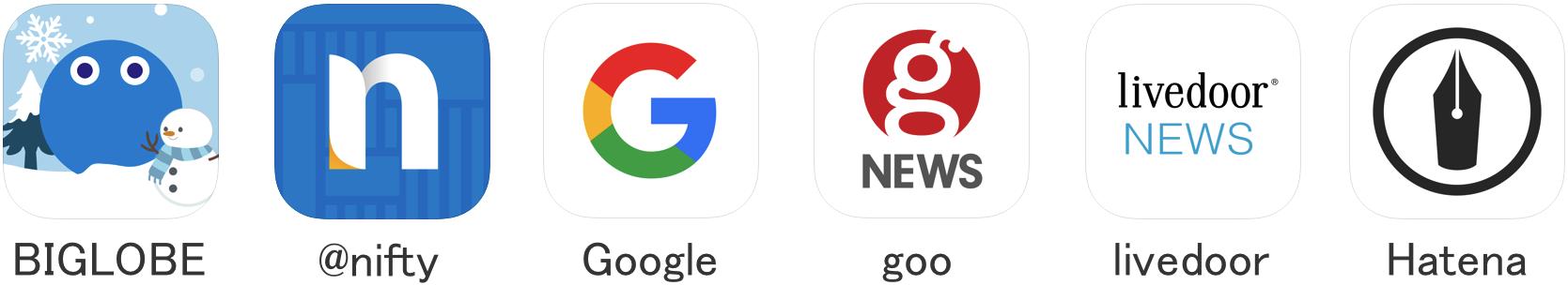 Google広告で配信可能なアプリ一覧
