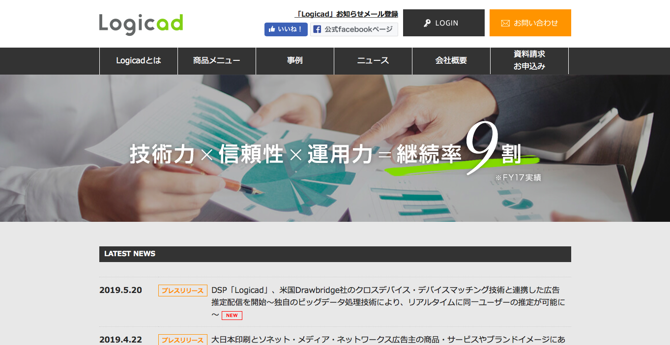 logicad-site-toppage-1