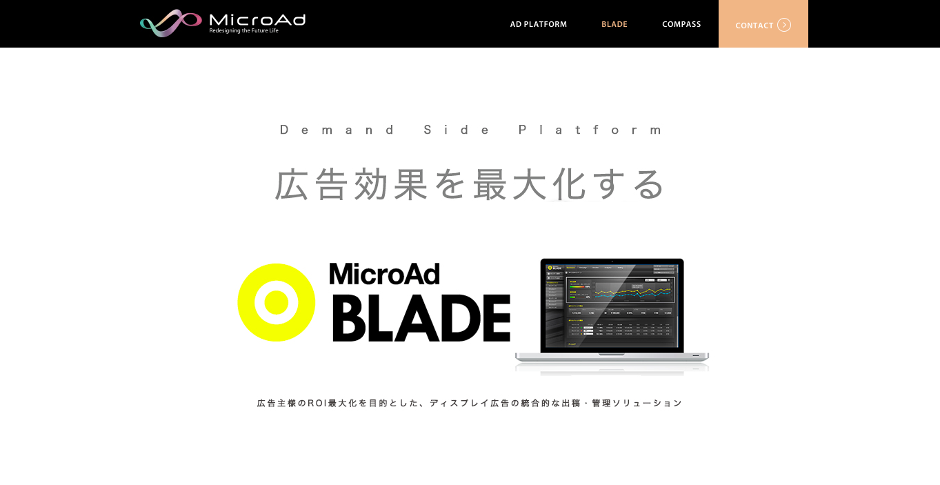microadblade-site-toppage-1