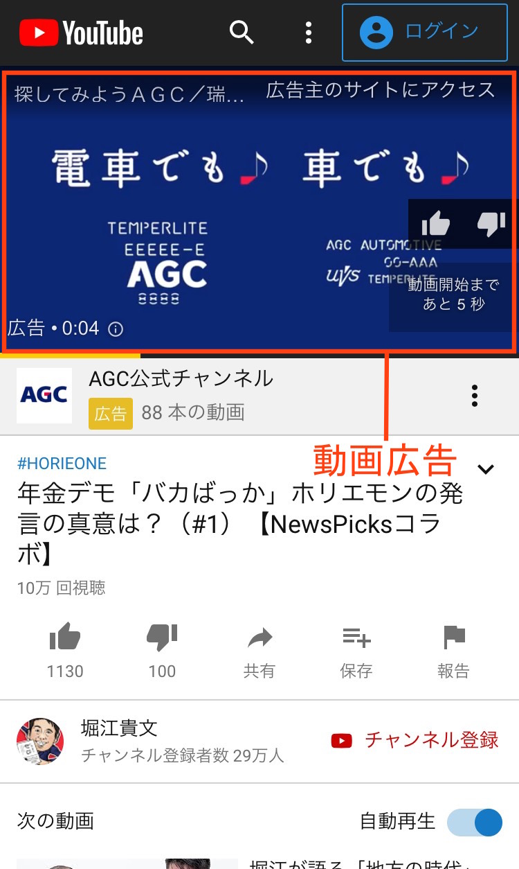 youtube-agc-movie-content-2