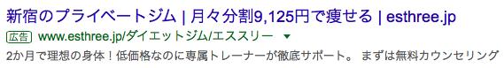 google-esthree-listing-content-1