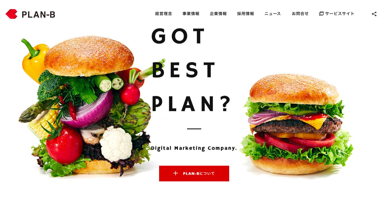 plan-b-site-toppage-1