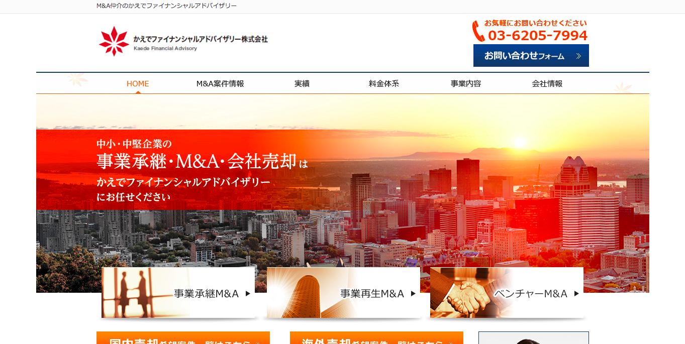 kaede-financial-advisory-site-toppage-1