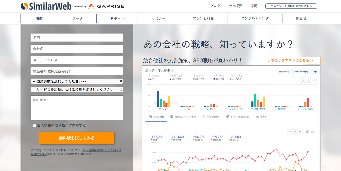 similarweb-site-top-1