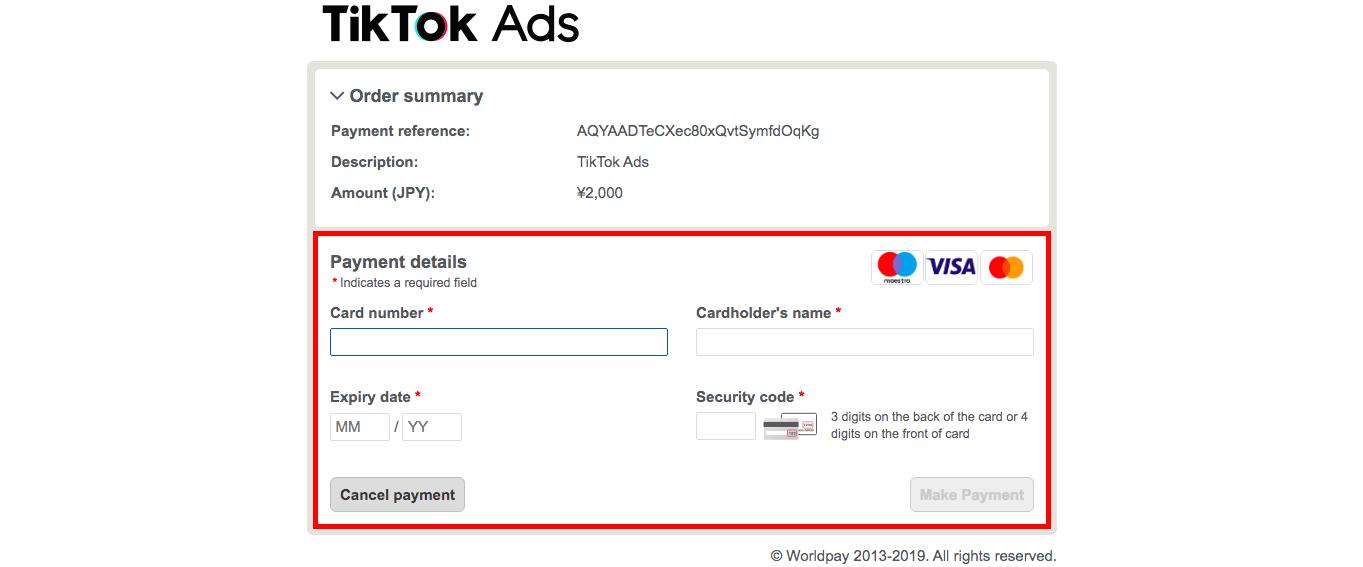 TikTokの運用型広告「TikTok Ads」のカード情報登録画面