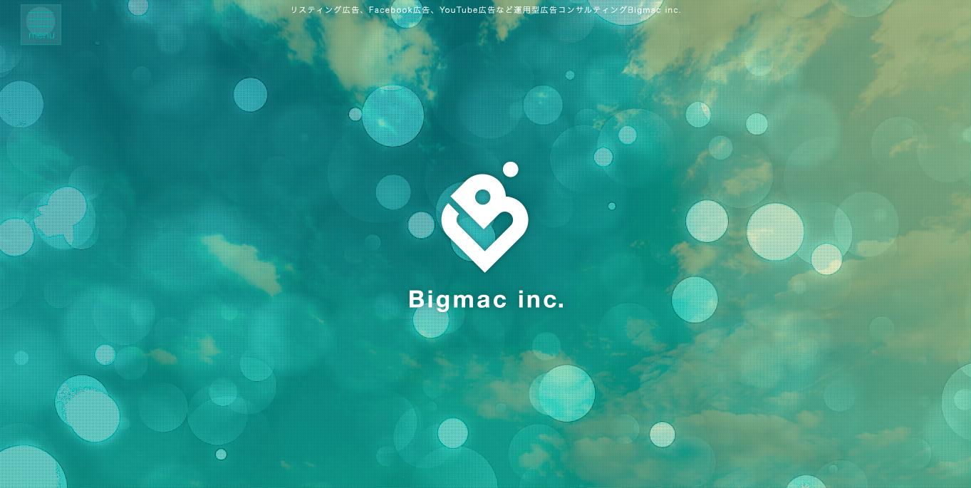 ビックマック株式会社の会社HPトップページ