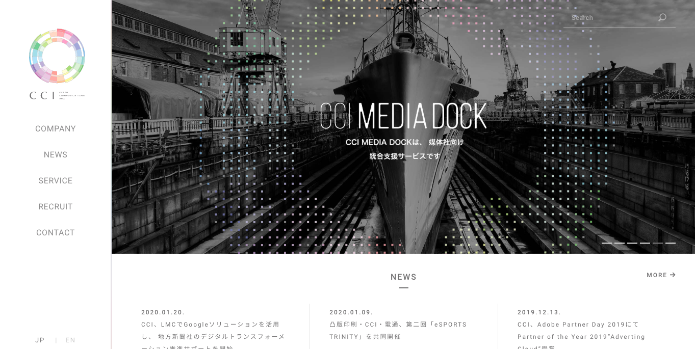株式会社サイバー・コミュニケーションズの会社HPトップページ